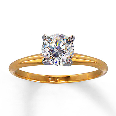 Kay Jewelers 1 Carat Solitaire Engagement Ring in 14K Yellow Gold